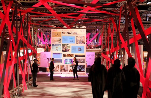Trade Fairs in Qatar Are Boosting – Future for Exhibition Organizers in Doha Remains Bright