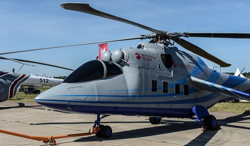 With New High-Speed Prototype, Russian Helicopters Gunning for Sikorsky's Raider