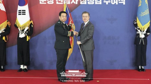 Update: South Korea Sets up New Ground Command