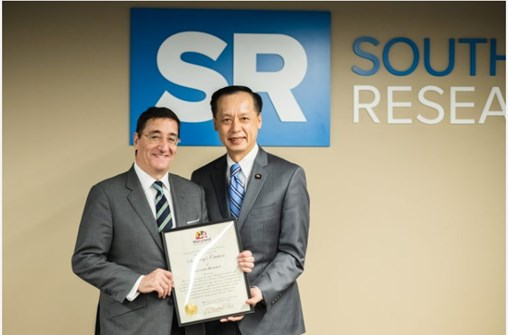 Southern Research Completes $13 Million Renovation of Frederick Facility