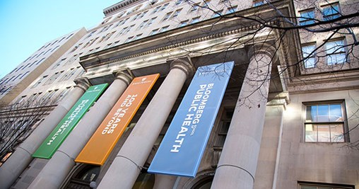 Hopkins Bloomberg School Ranked #1 by U.S. News & World Report